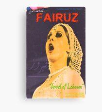 FAIRUZ  Canvas Print