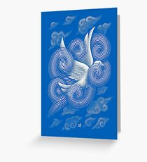 Crossing Clouds Greeting Card