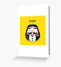 Mr Daruma Greeting Card