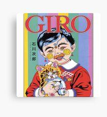 GIRO Canvas Print