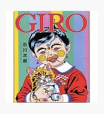 GIRO Photographic Print