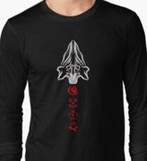 Nekros Long Sleeve T-Shirt