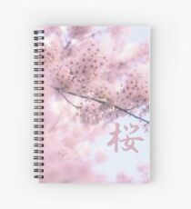 Lovely Light Pink Ethereal Glowing Cherry Blossoms Spiral Notebook