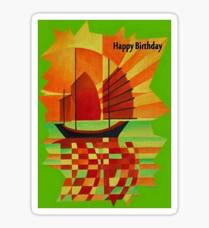 Happy Birthday Junk on Sea of Green Cubist Abstract  Sticker