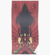 Ukita Hinawa: Possession Poster