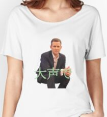 Jeremy Kyle Vaporwave Japanese Women's Relaxed Fit T-Shirt