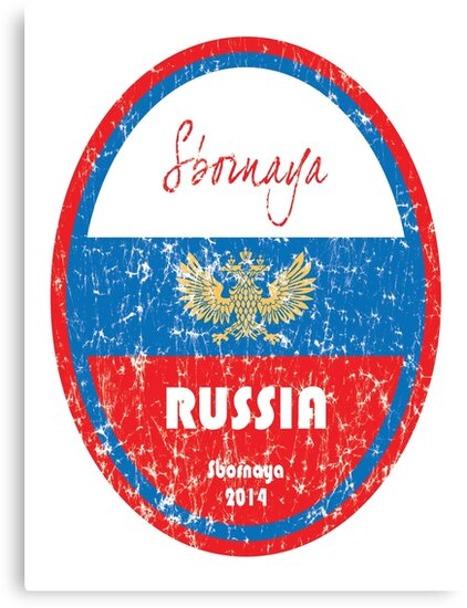 World Cup Football - Russia by madeofthoughts