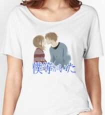 Bokura ga Ita Women's Relaxed Fit T-Shirt
