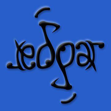 """Edgar"" Ambigram (reversible image) by flatfrog00"