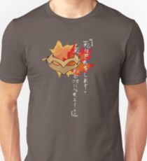 The New Fall Maiden - RWBY T-Shirt