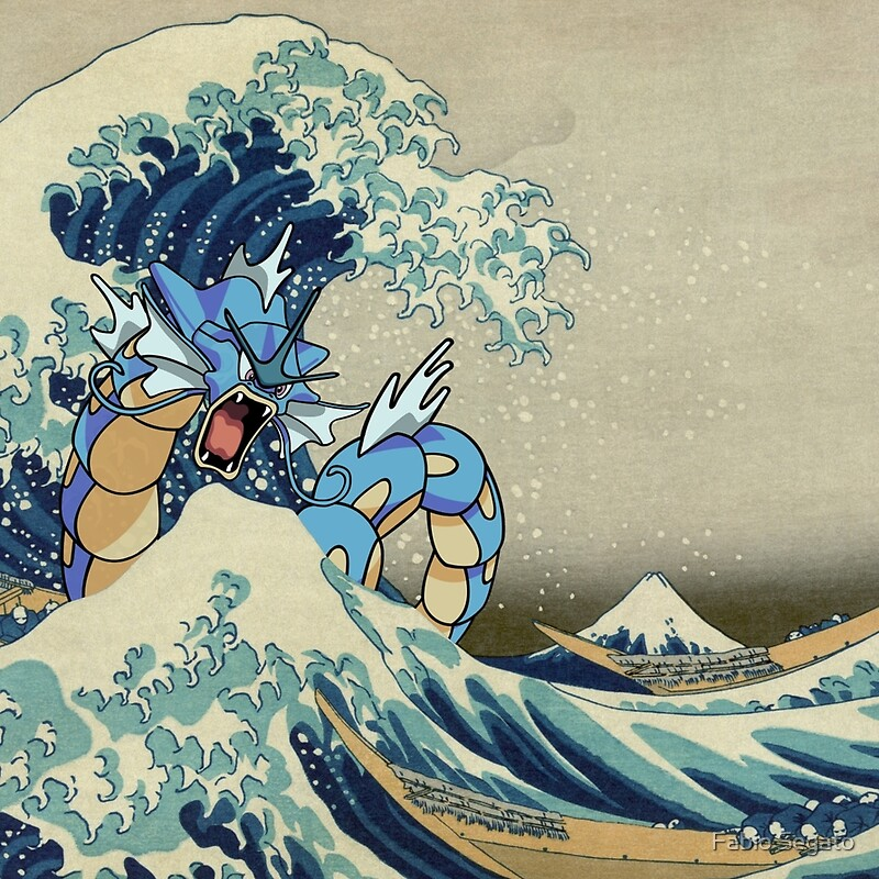 [ the great wave ] | 15 things you might not about the ...