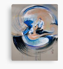 Impulse - Aikido Canvas Print