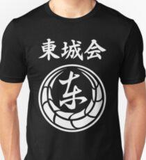 Tojo Clan Pride Slim Fit T-Shirt