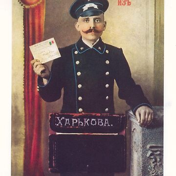In Imperial Russia, Postman posts you! by c-w-w