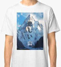 Sad mountain Classic T-Shirt