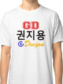♥♫Big Bang G-Dragon Cool K-Pop GD Clothes & Stickers♪♥ Classic T-Shirt