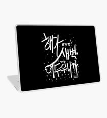 "BTS ""Tomorrow"" Typography (White Text) Laptop Skin"