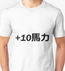 +10 Horsepower in Japanese Unisex T-Shirt