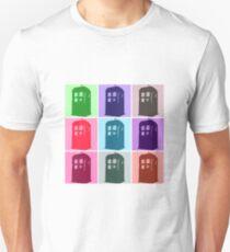 Warhol Inspired Public Police Call Box Unisex T-Shirt
