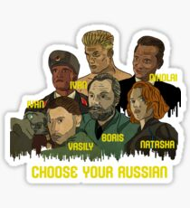 Choose your Russian  Sticker
