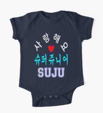 ♥♫SaRangHaeYo(I Love You) K-Pop Boy Band-Super Junior Clothes & Phone/iPad/Laptop/MackBook Cases/Skins & Bags & Home Decor & Stationary♪♥ Kids Clothes