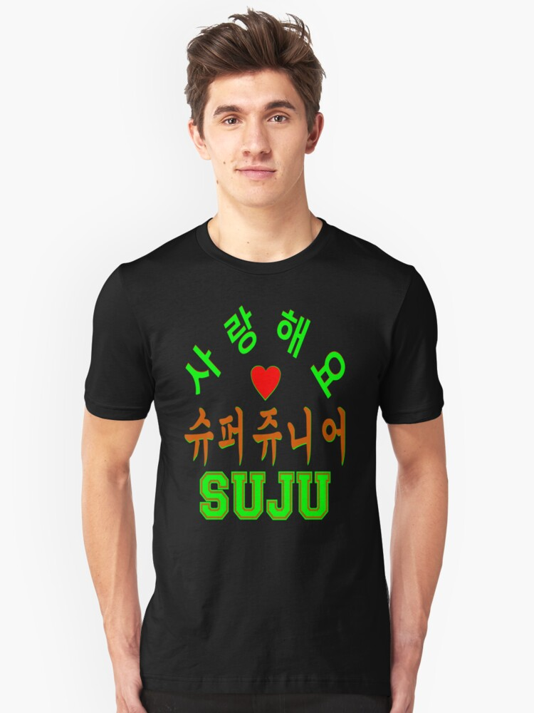 ♥♫SaRangHaeYo(I Love You) K-Pop Boy Band-Super Junior Clothes & Phone/iPad/Laptop/MackBook Cases/Skins & Bags & Home Decor & Stationary♪♥ Unisex T-Shirt Front