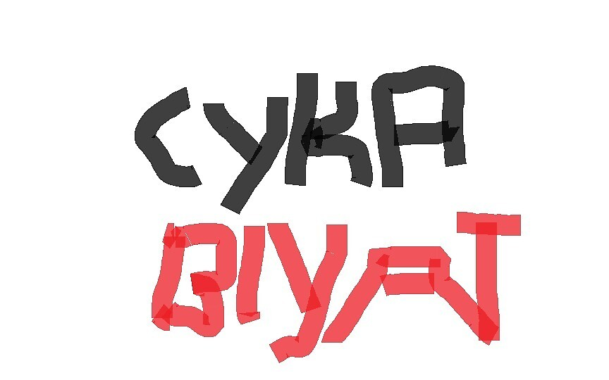 cyka blyat cs and russian inspired by sman434 redbubble