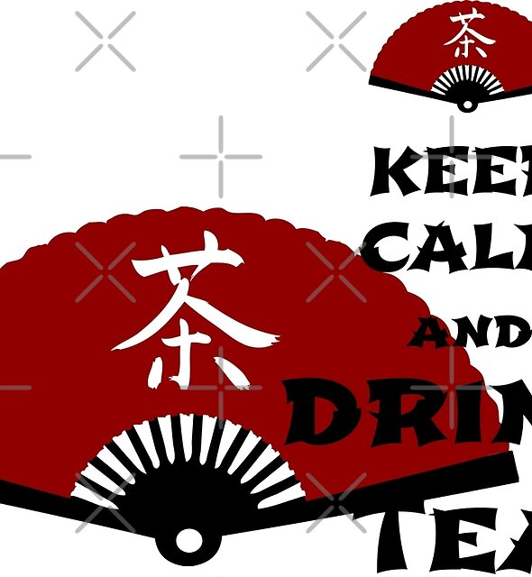 keep calm and drink tea - asia edition von cglightNing