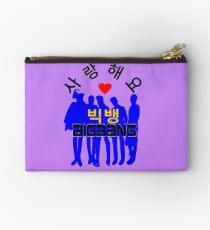 ♥♫Love BigBang Cool K-Pop Clothes & Phone/iPad/Laptop/MackBook Cases/Skins & Bags & Home Decor & Stationary♪♥ Studio Pouch