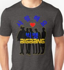 ♥♫Love BigBang Cool K-Pop Clothes & Phone/iPad/Laptop/MackBook Cases/Skins & Bags & Home Decor & Stationary♪♥ Unisex T-Shirt