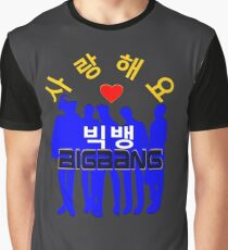 ㋡♥♫Love BigBang K-Pop Clothing & Stickers♪♥㋡ Graphic T-Shirt