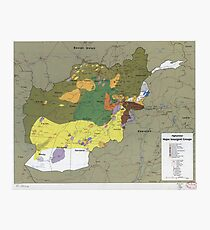 Afghanistan Major Insurgent Groups Map (1985) Photographic Print