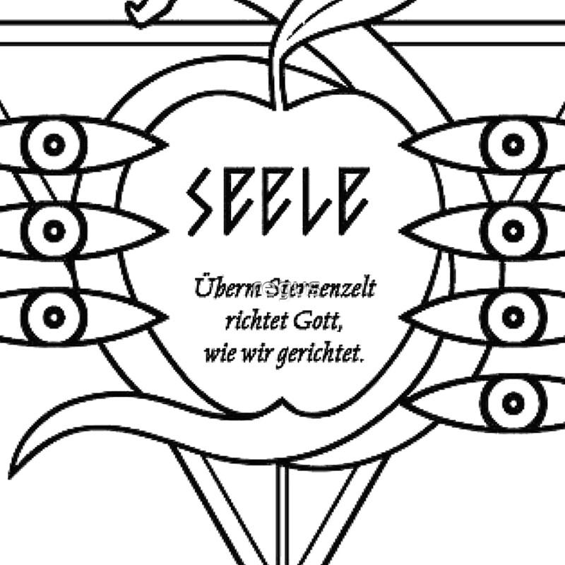 """seele logo neon genesis evangelion rebuild graphic"""" spiral"""