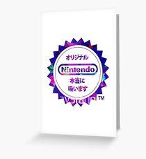Vaporwave Nintendo Greeting Card