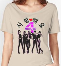 ♥♫SaRangHaeYo(Love) Hot Fabulous K-Pop Girl Group-4Minute Cool K-Pop Clothes & Phone/iPad/Laptop/MackBook Cases/Skins & Bags & Home Decor & Stationary♪♥ Women's Relaxed Fit T-Shirt