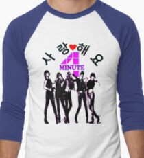 ♥♫SaRangHaeYo(Love) Hot Fabulous K-Pop Girl Group-4Minute Cool K-Pop Clothes & Phone/iPad/Laptop/MackBook Cases/Skins & Bags & Home Decor & Stationary♪♥ Men's Baseball ¾ T-Shirt