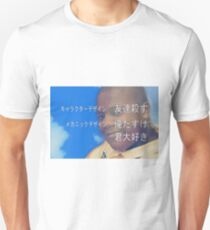 Cory In The House Anime  T-Shirt