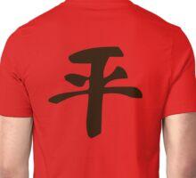 Equalist - The Legend of Korra Unisex T-Shirt