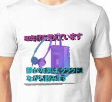 Sony Walkman Unisex T-Shirt