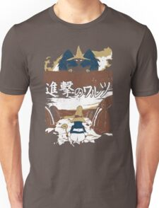 Attack on Waltz - Shingeki no Waltz (Final Fantasy IX) Unisex T-Shirt