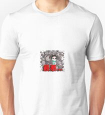 Japanese Rush Hour FML Unisex T-Shirt