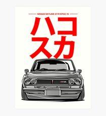 Hakosuka Art Print