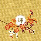 Japanese Plum Blossoms Gold Orange Red Kagayaki Radiance by Beverly Claire Kaiya