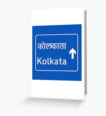 Calcutta (Kolkata), Road Sign, India Greeting Card
