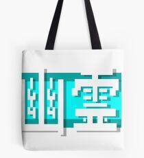 Yu Tote Bag
