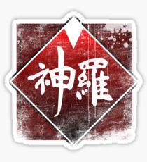 Shinra grunge logo Sticker