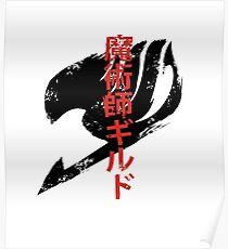 Magician Guild Poster