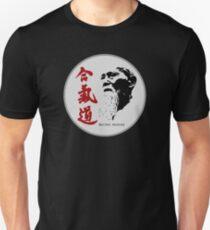 Aikido - Morihei Ueshiba Unisex T-Shirt