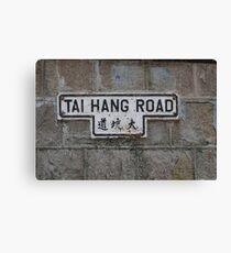 Tai Hang Road Sign Canvas Print