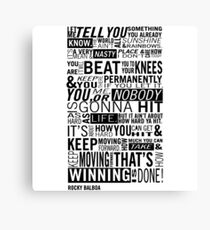 Rocky Quote Canvas Print